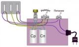 Схема реверса с описанием подключения