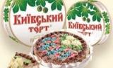 Roshen: Претензии в сан освобождения Киева не торт