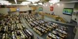 Госдума одобрила законопроекты о самовольных построек