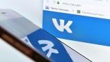 Вконтакте благотворительный флеш-моб