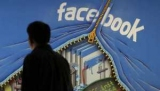 СМИ сообщили об огромной утечке персональных данных пользователей Facebook