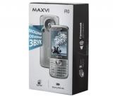 Телефон МАКСИМУМ: отзывы, характеристики, фото