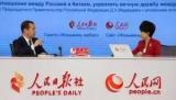 Медведев: Россия и Китай должны совместно работать в области искусственного интеллекта