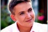 Савченко занялась рукоделием: есть образование швачки