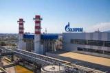 Нафтогаз сообщил об увеличении долга Газпрома на 100 млн долларов