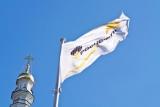 Китайская компания отказалась от покупки акций Роснефти