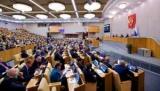 Сенаторы внесли в Думу законопроект об онлайн-допросах свидетелей и потерпевших