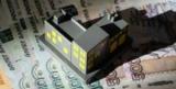 В Москве, рост ипотечного кредитования в годовом выражении составил 81%